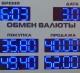 Производство светодиодных табло (технологии)