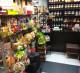 Магазин чая, кофе, сладостей, посуды, подарков, кофе с собой