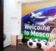 Хостел в историческом центре Москвы