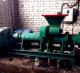 Производство угля для кальянов