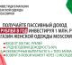 Инвестиции в магазин MoscowFur под 60% годовых