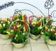 Цветочный магазин м. Октябрьское поле