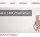 Интернет-магазин Постельного белья и текстиля