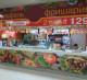 Кафе-ресторан на фуд-корте в ТРЦ