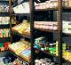 Действующий магазин здорового питания