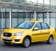 Таксопарк в 3-х городах МО