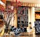 Кофейня и лавка сладостей на Серпуховской
