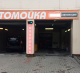 Автомойка и шиномонтаж в Химках