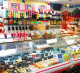 Прибыльный магазин продуктов с 8 летней историей