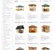 Интернет магазин столярных изделий и пляжного оборудования