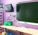 Детский развивающий центр с лингвистическим центром