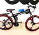 Прибыльный Магазин велосипедов и детских колясок
