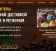 Интернет магазин по продаже кофе принтеров