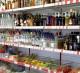 Магазин продуктов в Митино с 9-летней историей