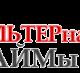 """ООО """"Микрокредитная компания """"Альтерзайм"""""""