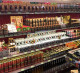 Магазин продуктов. Табак, сигары, слабоалкогольные