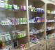 Аптека м. Киевская