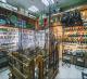 Рыболовный магазин в юао