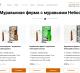 """Интернет-магазин """"муравьиные фермы"""""""