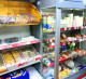 Магазин продуктов у дома, прибыль 160.000 рублей
