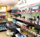 Продуктовый магазин с отличной локацией