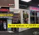 Комиссионный магазин по продаже бытовой техники и мобильных гаджетов