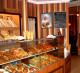 Пекарня полного цикла. Бибирево