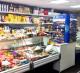 Продуктовый магазин с прибылью 200.000 руб/мес