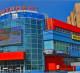 Действующий торговый центр в центре г. Клина