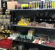 Магазин строительных и хоз товаров в Железнодорожном