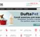 Действующий интернет-магазин средств для устранения неприятных запахов