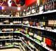 Алкогольный магазин. Товарный остаток 1.600.000руб