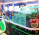 Островок мороженого, смузи в ТЦ. Прибыль 150.000 р