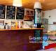 Кофейня в офисном центре на Крылатской