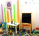 Действующий  детский сад на 20 мест!