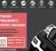 Продажа бизнеса: интернет магазин автоаксессуаров и доп. оборудования.