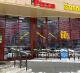 Действующая пиццерия в ЮЗАО