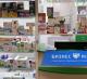 Аптека внутри продуктового магазина Пятерочка