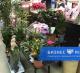 Цветочный магазин у метро Марьино