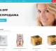 Интернет-магазин эко-продуктов и лечебных трав