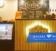 Кофейня TO GO в крупном БЦ
