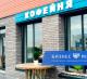 Кофейня в ЗАО с прибылью 150 тыс