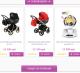 интернет-магазин детских колясок