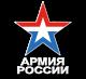 """Производитель продуктов питания под брендом """"АРМИЯ РОССИИ"""""""