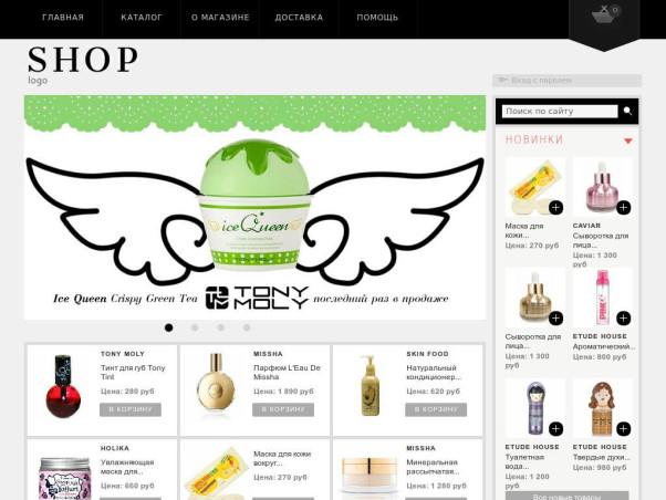 d7ef5892482 Продается Интернет магазин корейской косметики + пять популярных доменных  имен.
