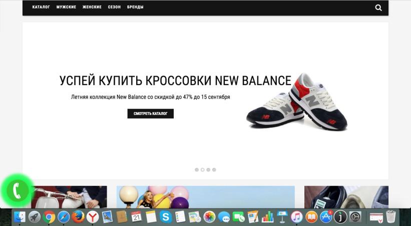 Раскрученный интернет-магазин кроссовок сео, топ 1 80cfa3d19e9