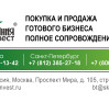 logo.bt.jpg