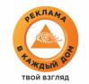 лого твз (2).jpg