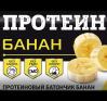 maket_Muesli Protein Banan.png