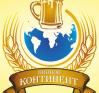 Лого обрез.png